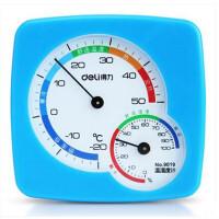 得力9019 温湿度计 室内温度计 小巧湿度计 温湿度计