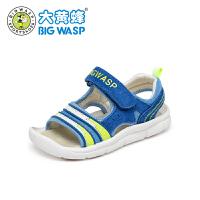 大黄蜂宝宝鞋子 男童凉鞋2019夏季新款软底1-3岁男童凉鞋