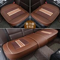 四季通用无靠背汽车坐垫单片防滑方垫车内座垫居家垫子小三件SN0128