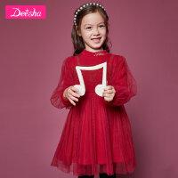 【3折价:173】YS笛莎童装女童连衣裙冬季新款中大童儿童加绒内里网纱连衣裙