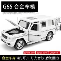 合金车模型G65AMG儿童玩具车越野车声光回力车开门仿真汽车模型