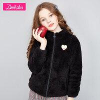 【3件3折券后预估价:47】笛莎童装女童外套2021夏季新款中大童儿童时尚外套上衣