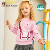 【3件3折价:80.7元】暇步士童装女童卫衣秋装新款儿童套头上衣小童宝宝潮时尚卫衣