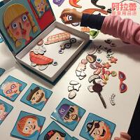 儿童益智力磁性拼图书男孩女孩幼儿早教玩具磁铁书2-3-4-6岁宝宝小孩礼物换装磁力书