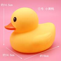 ?宝宝洗澡小黄鸭捏捏叫香港大黄鸭儿童戏水玩具BB叫橡皮鸭子