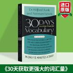 30天获取更有力的词汇量英文原版 30 Days to a More Powerful Vocabulary 英文版英