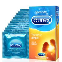 杜蕾斯 避孕套激情装12只加倍润滑安全套超薄男用成人计生用品正品