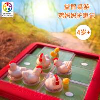 比利时Smart Games鸡妈妈护崽记 益智玩具桌游规划能力专注 4岁+
