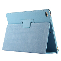 A18932018新款IPAD6TH保护套9.7寸MRJP2皮套MRJN2CHA平板 苹果壳 天蓝色 送钢化膜