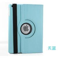 iPad保护套苹果平板MD513 MD514 MD515 MD510 MD511 MD512ZP C