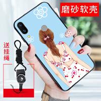 红米note7手机壳HM硅胶noto7挂绳redmi全包neto7防摔nete7保护套