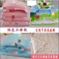 定做手工幼儿园午睡棉花被子床垫被芯新生婴儿童被套包被褥子