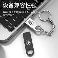 u�P32g��X手�C金���意���P��d用迷你大容量USB高速移��U�P女生