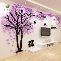 个性树3d立体墙贴客厅沙发电视背景墙贴画女生房间墙壁装饰 超