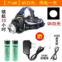 感应充电式头灯强光超亮远射夜钓钓鱼锂电户外头戴式防水矿灯