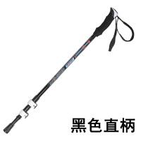 登山杖碳素超轻伸缩户外徒步爬山装备多功能折叠手杖登山棍行山杖