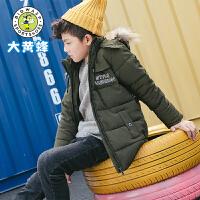 【2件4折价:159.2元】大黄蜂童装 男童棉衣2018新款男孩冬季加绒外套小学生保暖连帽潮