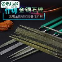 老A金钢石锉刀 金刚锉 平板锉 什锦锉 3/4/5mm 锉刀套120目