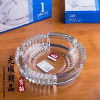 YG3圆形玻璃烟灰缸 精品带花纹透明烟缸 宾馆酒店KTV办公烟灰缸