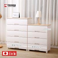 Tenma日本进口天马株式会社收纳柜子宝宝衣服塑料储物柜内衣物抽屉式简易置物柜