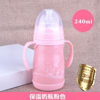 W 喂夜奶奶瓶保温奶瓶两用 304不锈钢新生婴儿宝宝喝水杯壶宽口摔带吸管D25
