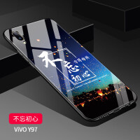 vivoy97手机壳玻璃步步高vivo y97a手机保护套个性创意女款男潮硅胶全包边软壳潮牌新品