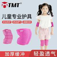 儿童护膝夏季薄款女童跳舞膝盖防摔运动自行车篮球护肘膝套装护具kb6