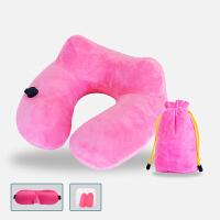 充气U型枕头 按压自动充气护颈枕脖枕旅行便携脖枕午睡枕 粉色U型枕四件套