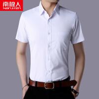衬衫男夏季新款男士纯色寸衫青年商务休闲半袖上衣修身男装