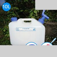 户外装水饮水储水桶塑料车载饮用水桶家用纯净矿泉水桶食品级水箱