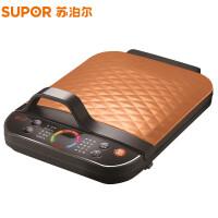 苏泊尔(SUPOR)火红点2代煎烤机 可拆洗电饼铛烤盘 JC3029R30-130