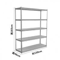 盛宏五层厨房置物架层架金属收纳多层落地储物架整理杂物货架子铁