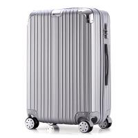 拉杆箱万向轮旅行箱子密码登机箱硬20 22 24寸男女行李箱包 20寸【德国工艺 终身保修】