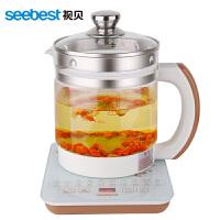 2018新款 养生壶全自动玻璃加厚电热水壶花茶壶煮茶器黑茶煮茶壶
