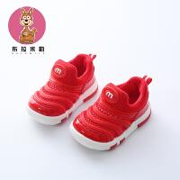 婴幼儿透气网鞋0-1-3岁宝宝鞋子春季软底鞋童鞋学步鞋