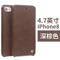 苹果8 翻盖手机套8plus 5.5保护皮套iphone8 商务真皮手机壳 4.7寸iphone8 超薄翻盖深棕