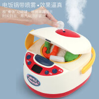 儿童过家家厨房仿真电饭煲套装厨具可做饭煮饭男女孩宝宝礼物玩具