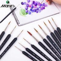 马利牌狼毫水彩勾线笔水粉笔工笔画细描线笔小毛笔画画套装面相笔绘画手绘勾画笔
