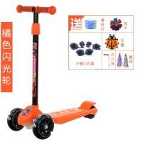 儿童滑板车闪光轮2-3-7岁小孩滑行童车滑滑车可升降四轮