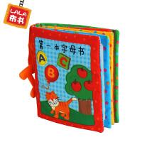 LALABABY/拉拉布书 0-12月早教手掌书 带宝宝牙胶 婴儿布书 一本字母书
