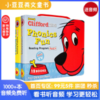 #进口英文原版 CLIFFORD PHONICS FUN 5+6套装 大红狗自然拼读法系列 附带CD 儿童早教英语阅读睡