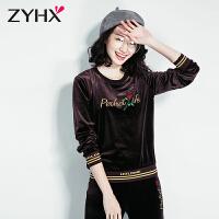 自由呼吸金丝天鹅绒运动服套装女春秋季长袖休闲装韩版时尚两件套