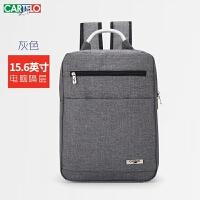 卡帝乐鳄鱼/CARTALOH 男士双肩背包男电脑包商务包大容量男女通用旅行包