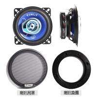 汽车音响喇叭4寸5寸6寸6.5寸汽车喇叭同轴改装全频中重低高音头SN9979