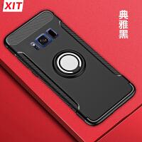 三星S8手机壳8s指环软sm-g9500个性sx外套s89500薄g9508支架车载
