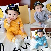 婴儿外套装男秋冬装加绒加厚保暖婴幼儿小童女宝宝秋装0岁1卫衣服