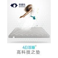 泰国乳胶黄麻椰棕床垫棕垫榻榻米定制1.51.8m棕榈偏硬经济型