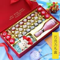 汉馨堂 巧克力礼盒元旦节春节情人节生日礼物送女友女生朋友老婆爱人浪漫结婚伴手礼