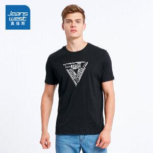 [尾品汇价:21.9元,20日10点-25日10点]真维斯男装 夏装全棉圆领印花短袖T恤