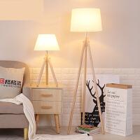 【支持礼品卡】LED落地灯简约现代客厅卧室床头北欧实木台灯 智能遥控立式地灯n7r